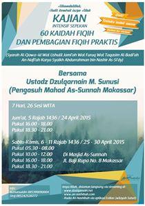 60_Kaidah_Fiqih_-_Makassar