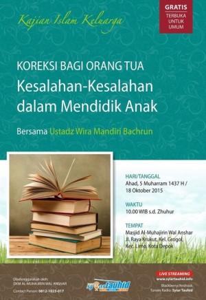 kajian Islam Keluarga