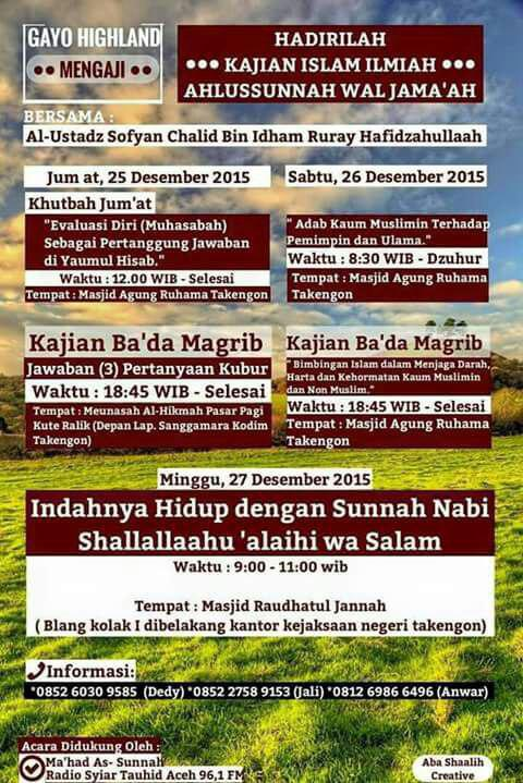Indahnya Hidup dengan Sunnah Nabi Shallallaahu 'alaihi wa Salam