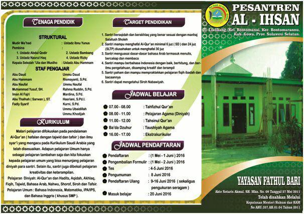 Pesantren Al-Ihsan