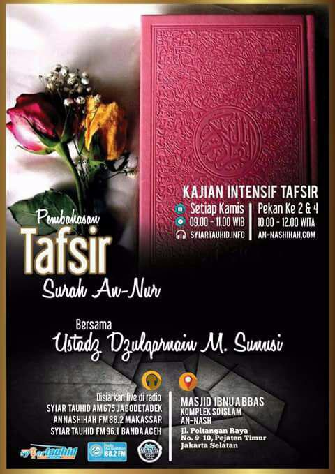 Tafsir Surah An-Nur