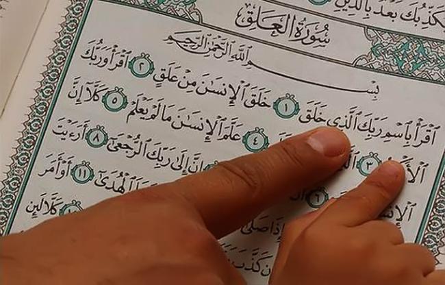 Kapan Mengajak Anak untuk Menghafal Al-Quran