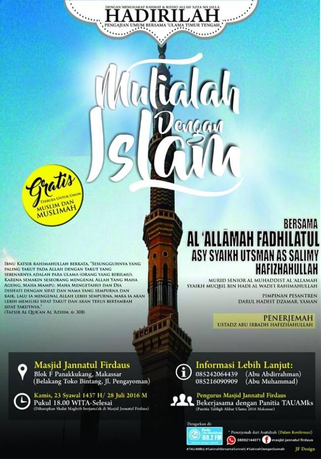 Mulialah Dengan Islam