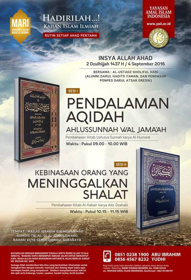 Pendalaman Aqidah Ahlussunnah wal Jamaah