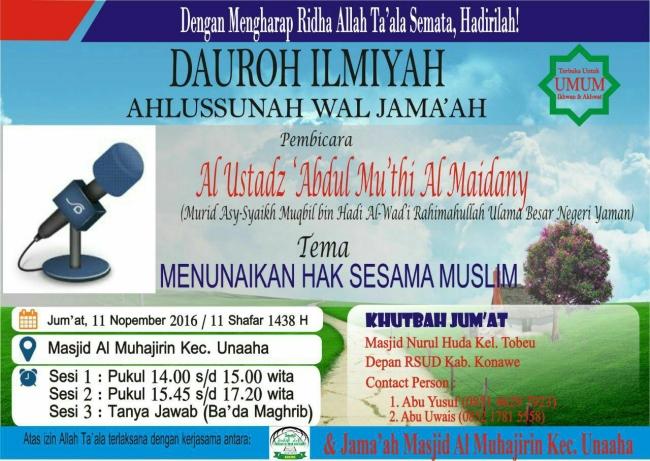 menunaikan-hak-sesama-muslim