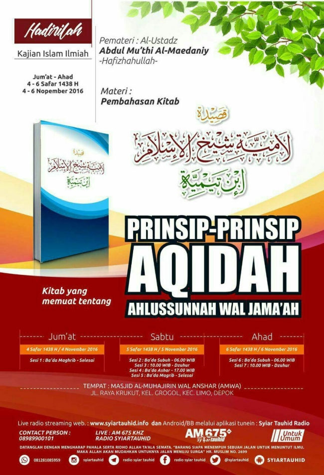 prinsip-prinsip-aqidah-ahlus-sunnah