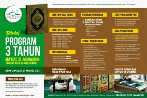 Program 3 tahun Ma'had Al-Muhajirin