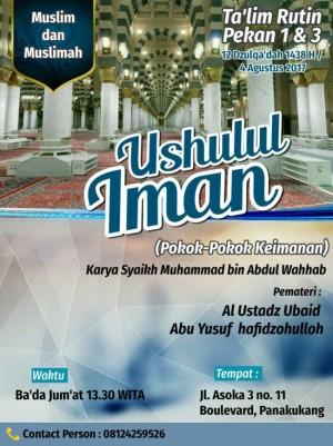 Ushulul Iman