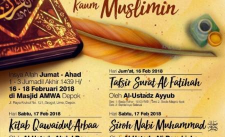 aqidah yang wajib diketahui oleh kaum muslimin dan muslimat