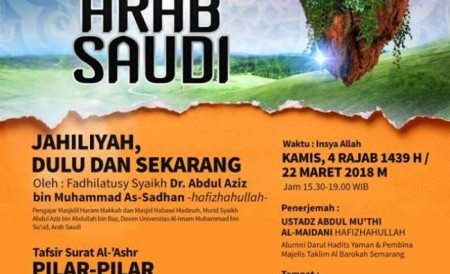 Tabligh Akbar Ulama di Al Barokah