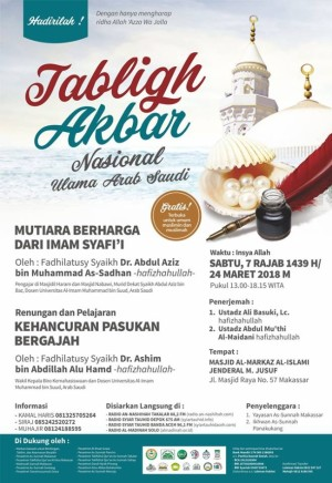 tabligh akbar nasional ulama new