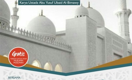Daurah Ustadz Ubaid - Semua Tentang Puasa Ramadhan - Cheng Ho