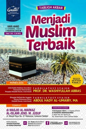 Tabligh Akbar Ulama Makassar 1436 H