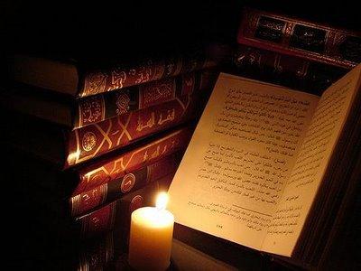 Mutiara Salaf 17 Ilmu Tanpa Dibarengi dengan Adab Mulia
