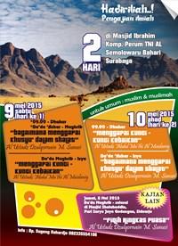 2015-05-08-10-Kajian-Ilmiah-Bagaimana-Menggapai-Khusyu-Daam-Shalat-Surabaya
