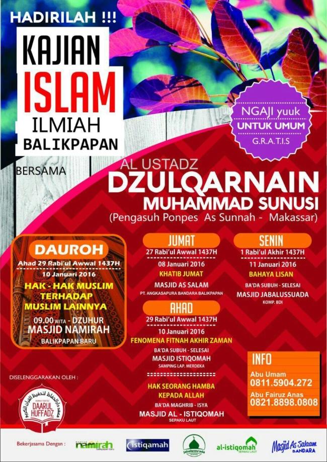 Hak-hak muslim terhadap muslim lainnya