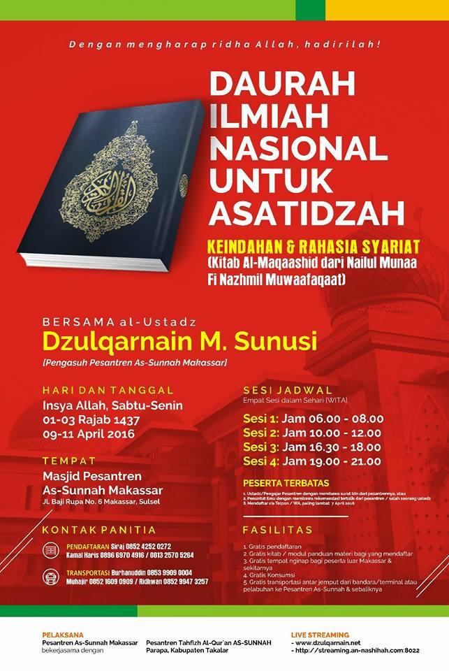 Daurah Ilmiah Nasional Untuk Asatidzah