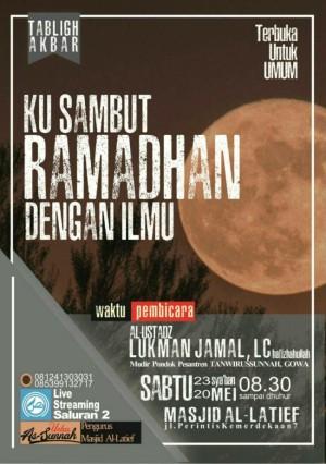 ku sambut ramadhan dengan ilmu