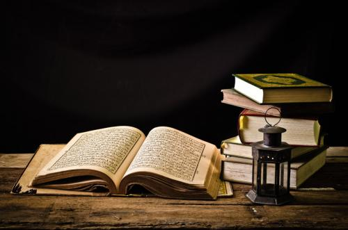 Hukum Mencela Apapun dari Ajaran Islam