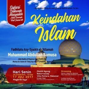 Keindahan Islam