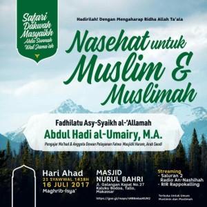 Nasehat untuk muslim dan muslimah