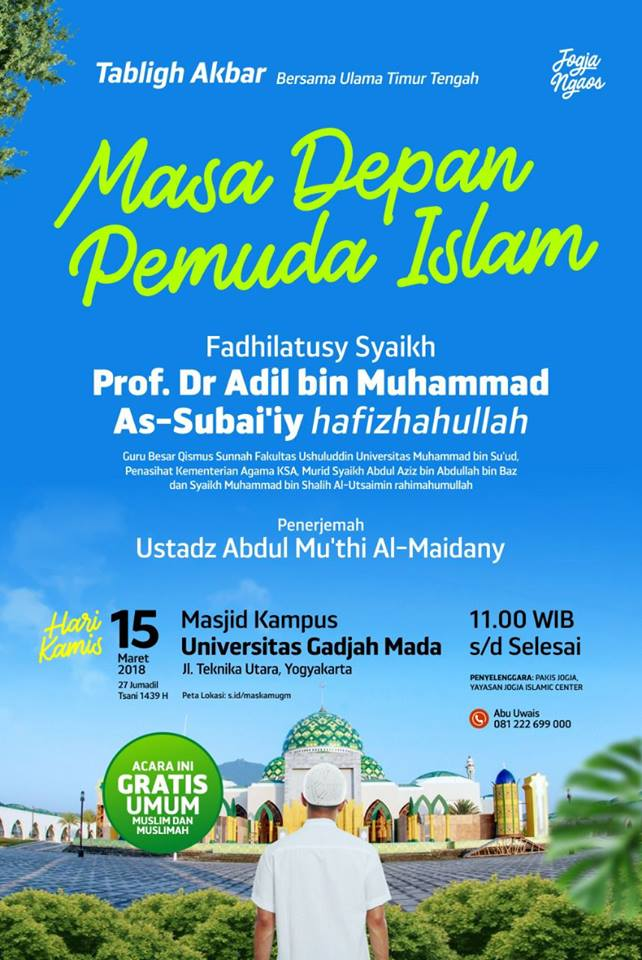 Masa depan pemuda islam