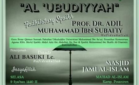 Muhadharah Islam Ilmiah Al Ubudiyyah
