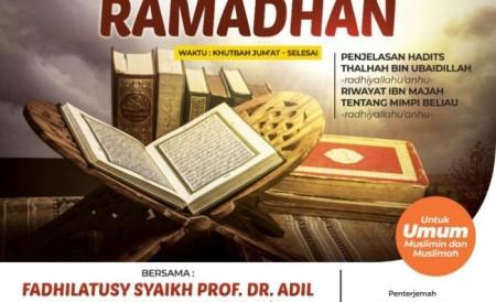 Wasiat Menyambut Ramadhan